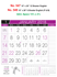 R547 English Monthly Calendar 2018 Online Printing