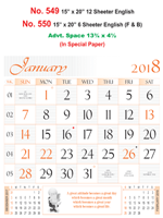 R549 English Monthly Calendar 2018 Online Printing