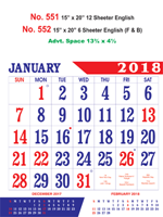 R551 English Monthly Calendar 2018 Online Printing