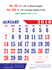 R551 English Monthly Calendar 2018 Online Printing