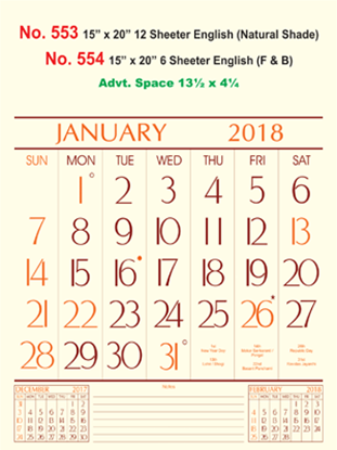 R553 English Monthly Calendar 2018 Online Printing