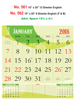 R561 English Monthly Calendar 2018 Online Printing