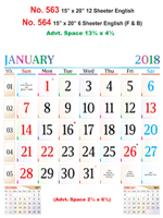 R563 English Monthly Calendar 2018 Online Printing