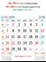 R563 English Monthly Calendar 2018 Online Printing