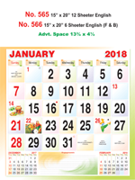 R565 English Monthly Calendar 2018 Online Printing