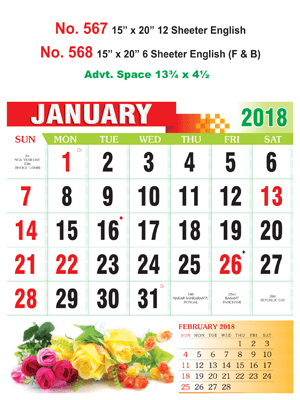 R567 English Monthly Calendar 2018 Online Printing