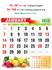 R567 English Monthly Calendar 2018 Online Printing