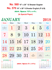 R569 English In Spl Paper Monthly Calendar 2018 Online Printing