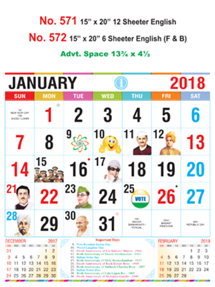R571 English  Monthly Calendar 2018 Online Printing
