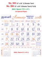 R583 Tamil In Spl Paper Monthly Calendar 2018 Online Printing