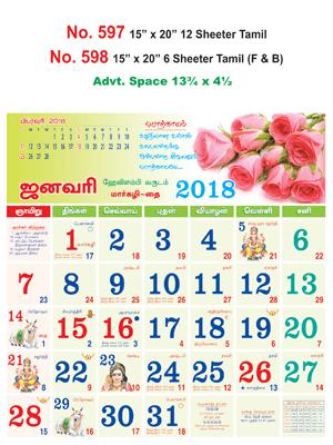R597 Tamil   15