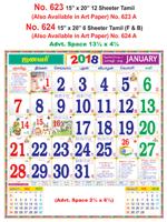 R623 Tamil Monthly Calendar 2018 Online Printing