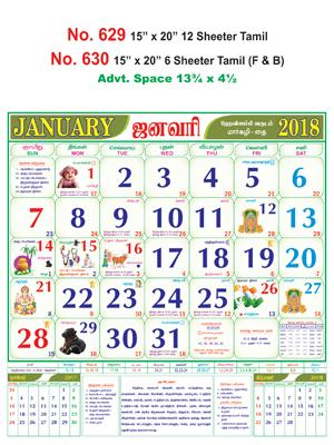 R629 Tamil   15