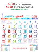 R631 Tamil Monthly Calendar 2018 Online Printing
