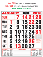 R666 English(F&B) Monthly Calendar 2018 Online Printing