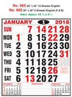 R666 English(F&B) Monthly Calendar 2018 Online Printing