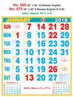 R670 English(F&B) Monthly Calendar 2018 Online Printing