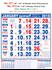 R672 Tamil (Flourescent)(F&B) Monthly Calendar 2018 Online Printing