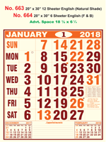 R663 English Monthly Calendar 2018 Online Printing