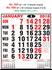 R665 English Monthly Calendar 2018 Online Printing