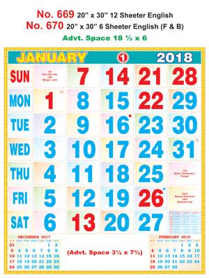 R669 English Monthly Calendar 2018 Online Printing