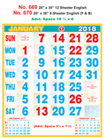 R669 English Monthly Calendar 2018 Online Printing