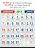 R678 Tamil (F&B) Monthly Calendar 2018 Online Printing