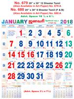 R680 Tamil (F&B) Monthly Calendar 2018 Online Printing