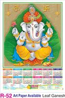 R-52 Leaf  Ganesh Foam Calendar 2018