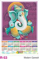 R-53 Modern Ganesh  Foam Calendar 2018