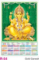 R-54 Gold Ganesh  Foam Calendar 2018
