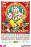 R-59 Raja Ganesh  Foam Calendar 2018