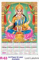 R-63 Lord Lakshmi Foam Calendar 2018