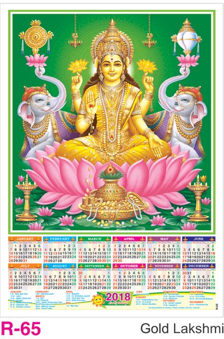 R-65 Gold Lakshmi Foam Calendar 2018