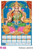 R-66 Kalasa Lakshmi Foam Calendar 2018