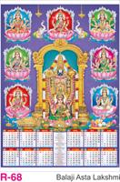 R-68 Balaji Asta  Lakshmi Foam Calendar 2018
