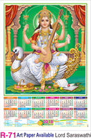 R-71 Lord Saraswathi Foam Calendar 2018