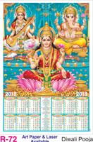 R-72 Diwali Pooja Foam Calendar 2018