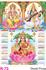 R-73 Diwali Pooja Foam Calendar 2018