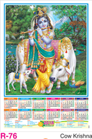 R-76 Cow  Krishna Foam Calendar 2018