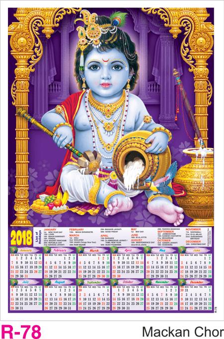 R-78 Mackan Chor  Foam Calendar 2018