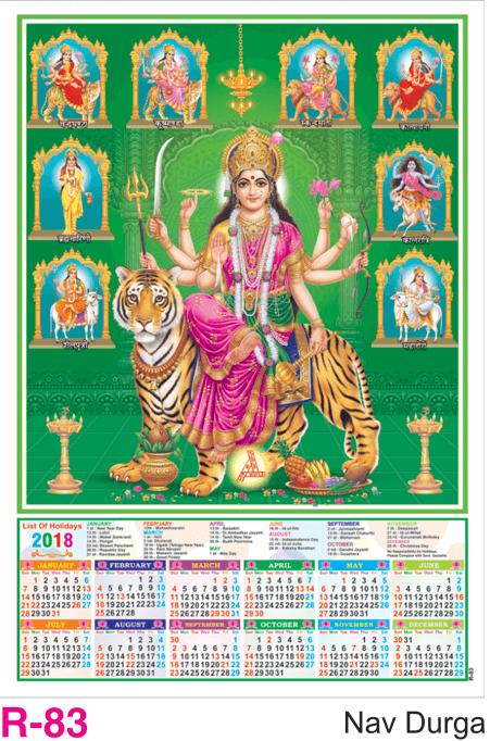 R 83 Nav Durga Poly Foam Calendar 2018 Vivid Print