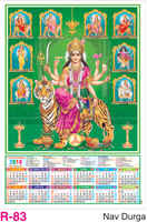 R-83 Nav Durga Foam Calendar 2018