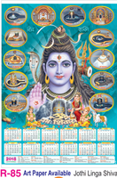 R-85 Jothi Linga Shiva Foam Calendar 2018