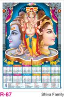 R-87 Shiva Family Foam Calendar 2018
