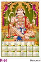 R-91 Hanuman Foam Calendar 2018