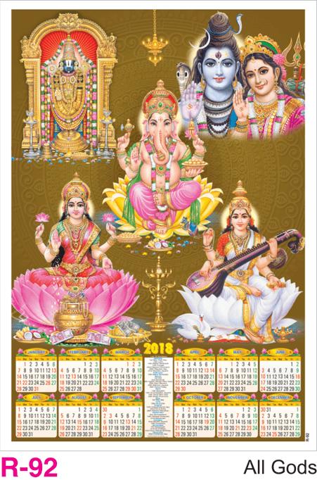 R-92 All Gods Foam Calendar 2018