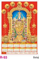 R-93 Balaji Foam Calendar 2018