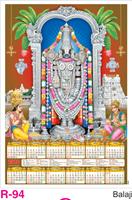 R-94 Balaji Foam Calendar 2018
