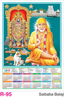 R-95 Saibaba  Balaji Foam Calendar 2018